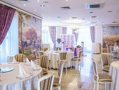 Ресторан ЛяМур LaMur