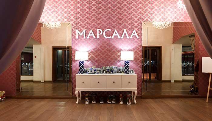 """Ресторан для свадьбы, банкетный зал """"Марсала / Marsala"""""""