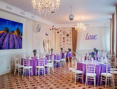Ресторан Прованс / Provence