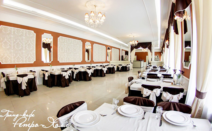 Ресторан для свадьбы, банкетный зал Гранд Кафе Ретро-Холл