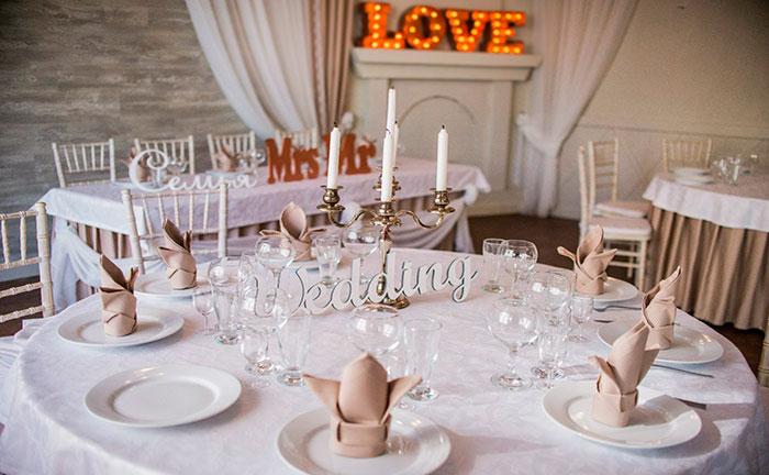Ресторан для свадьбы, банкетный зал Прованс / Provence
