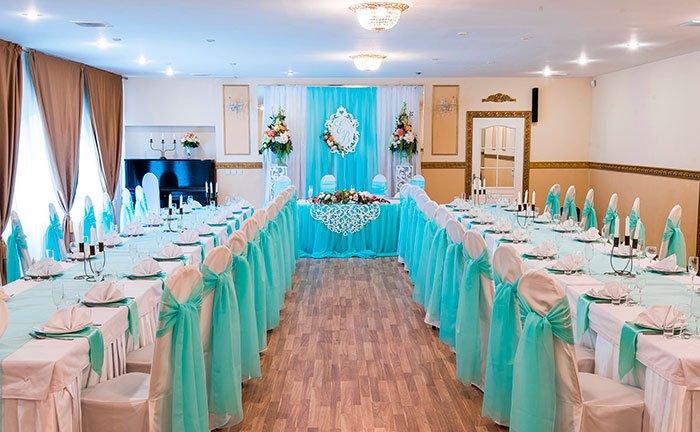 Ресторан для свадьбы, банкетный зал РБК Маестро \ RBC Maestro