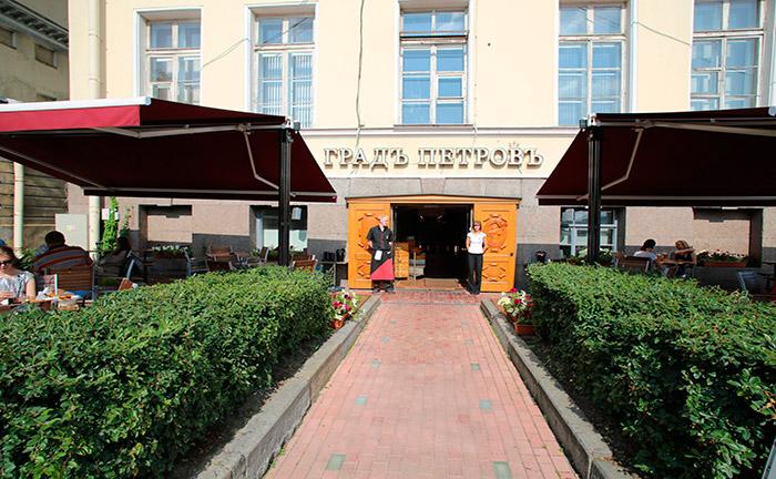 Ресторан для свадьбы, банкетный зал Градъ Петровъ