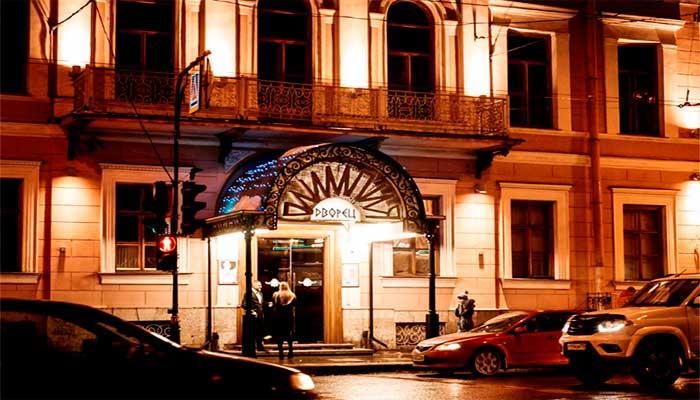 Ресторан для свадьбы, банкетный зал Дворец Олимпия