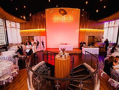 Ресторан Zeppelin / Цеппелин