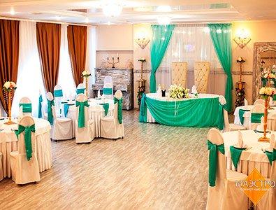 Ресторан для свадьбы РБК Маэстро