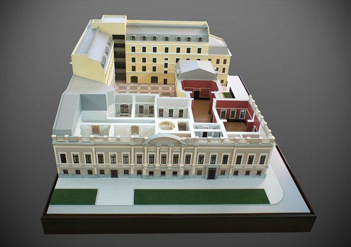 Дворец Особняк Трубецких-Нарышкиных