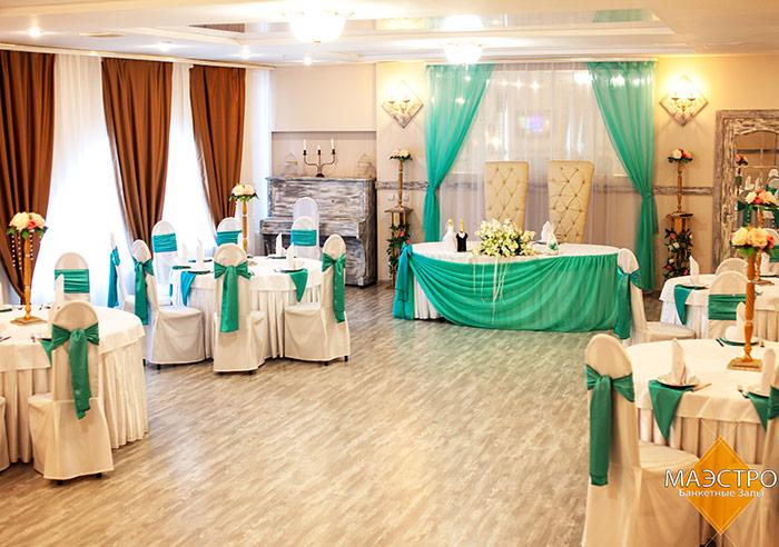 Ресторан для свадьбы, банкетный зал РБК Маэстро / RBK Maestro